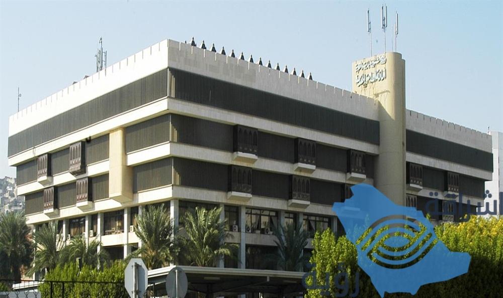 500 ريال عقوبة وضع الملصقات الدعائية على واجهات المباني والإشارات المرورية
