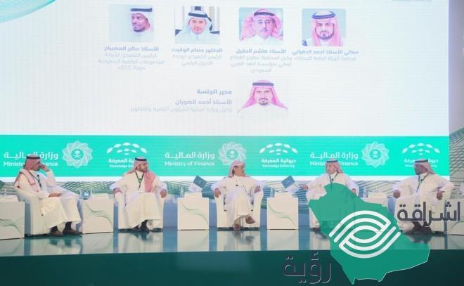 """""""ساما"""" تعتزم توسعة نطاق العملة الافتراضية مع بنوك ودول أخرى بعد الإمارات"""