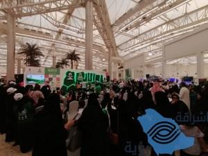 احتفالات اليوم الوطني في مول العرب في مدينة جدة