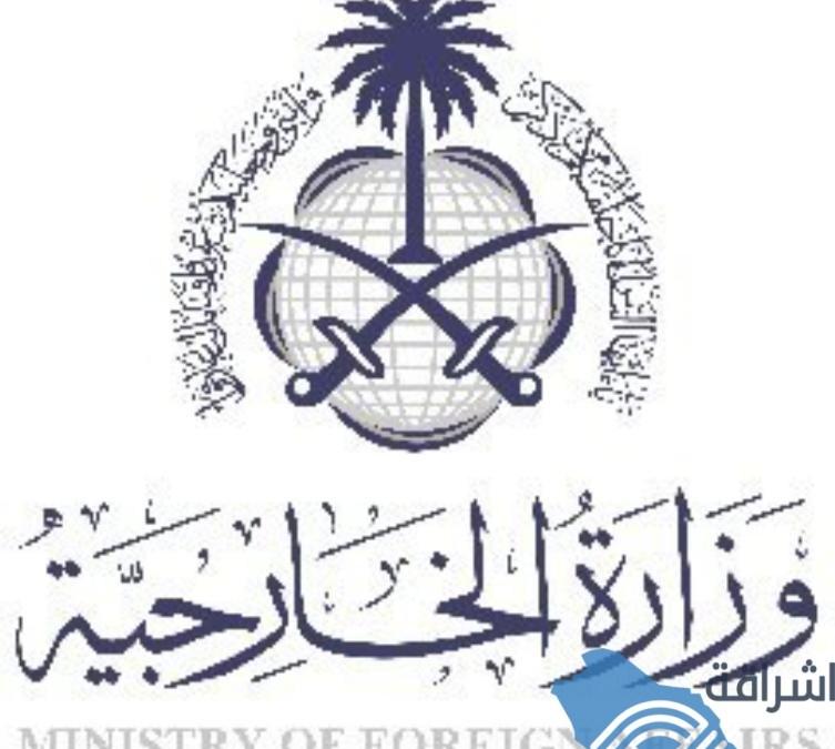 السعودية تُدين العدوان الذي يشنه الجيش التركي على مناطق شمال شرق سوريا.