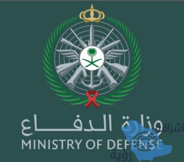 وزارة الدفاع تُعلن على التقديم بمعهد الدراسات للقوات الجوية و وظائف بالقوات البرية