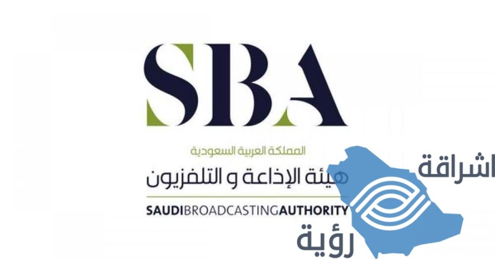 بث مباريات الدوري مباشرةً على حساب القنوات الرياضية السعودية على تويتر