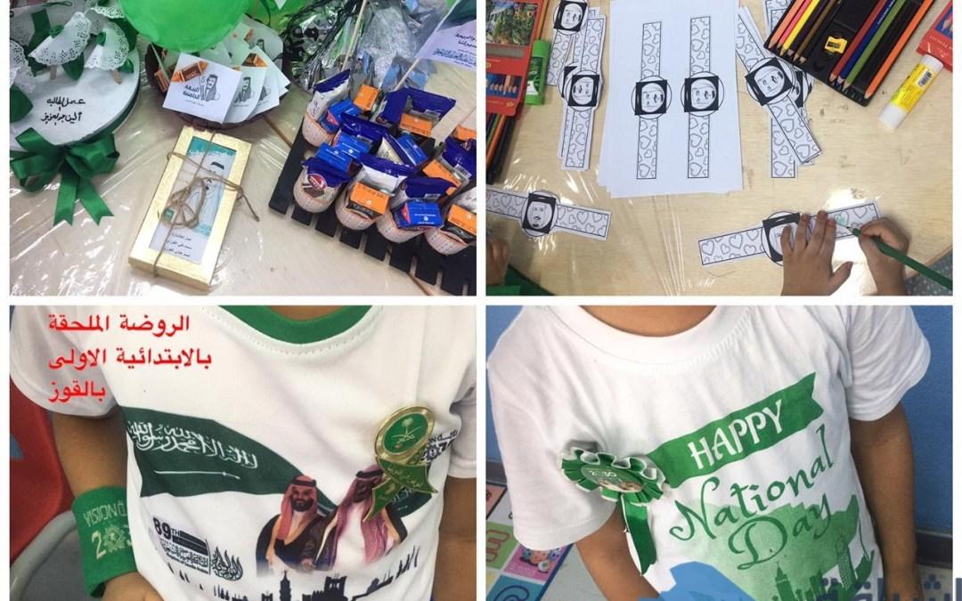 مدارس القوز تحتفي بالذكرى الخامسة للبيعة