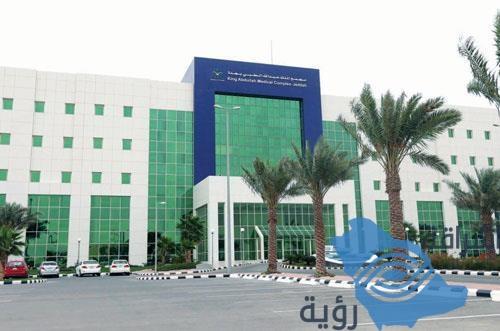 نجاح أول عملية زراعة قلب صناعي بمجمع الملك عبدالله بجدة