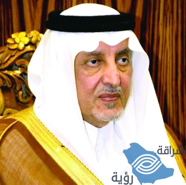 خالد الفيصل يعزي أسرة الأديب عبدالفتاح أبو مدين