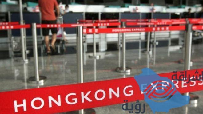 هونغ كونغ: اختبار الحمل شرط الصعود للطائرة