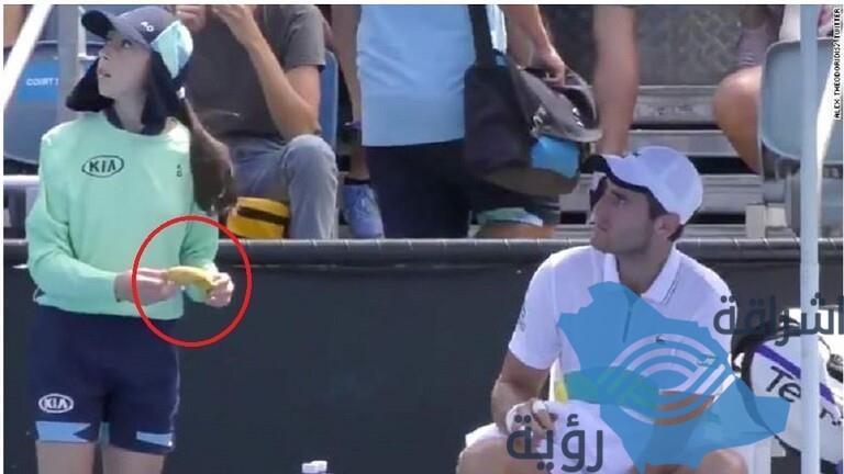 لاعب فرنسي يتقدم بطلب غريب لفتاة في بطولة أستراليا المفتوحة