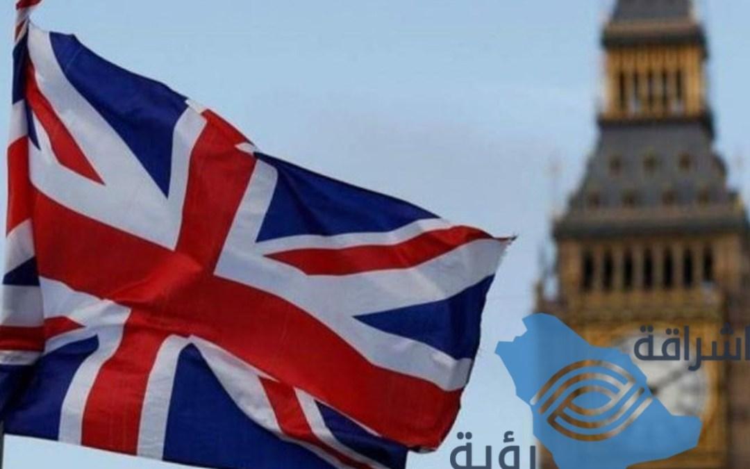 عاجل : وزير الصحة البريطاني يعلن افتتاح مستشفى مؤقت.