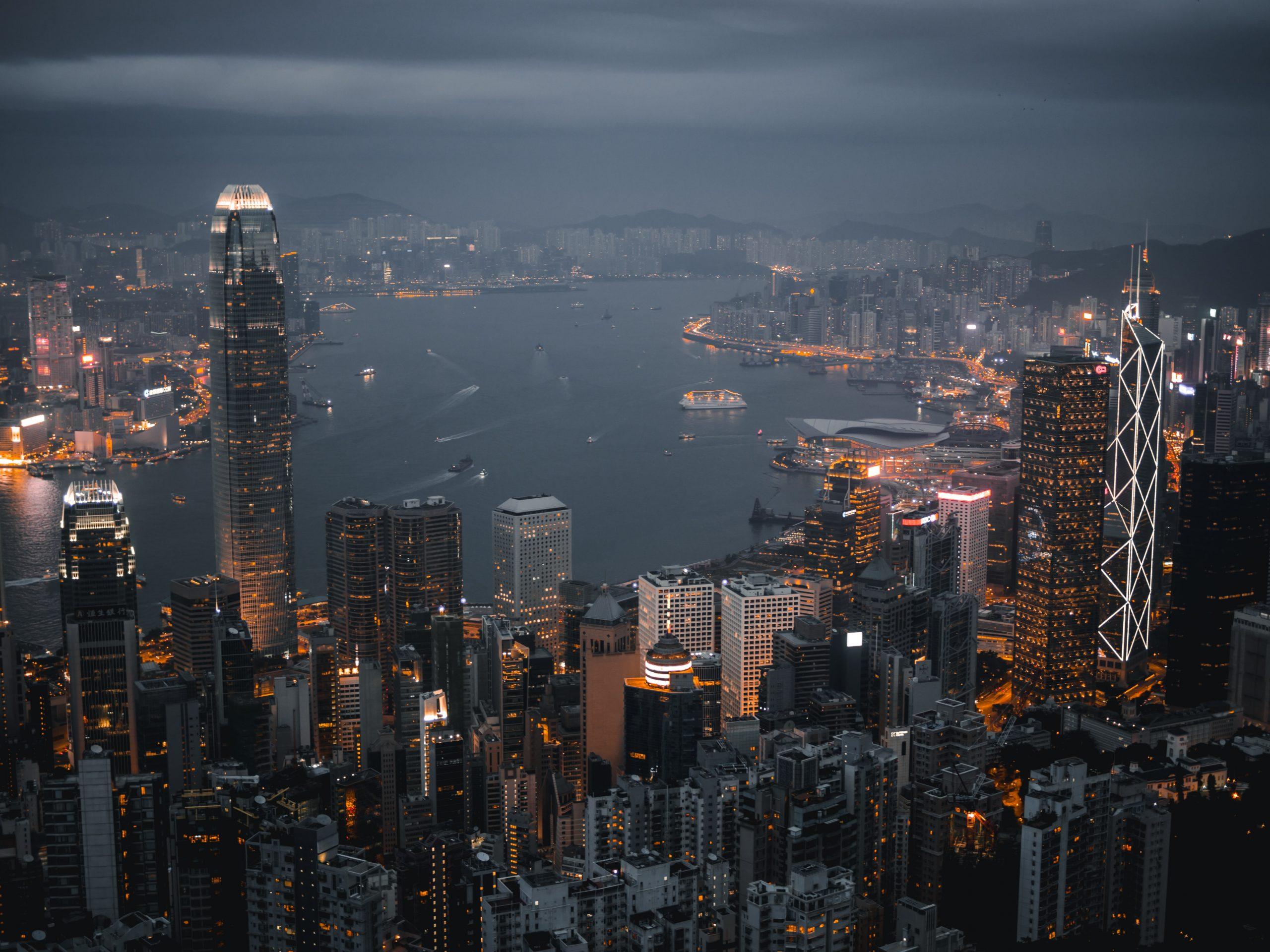 eSIM in Hongkong