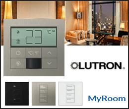 Lutron Myroom