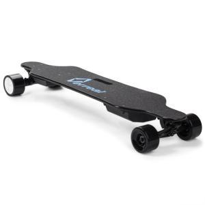 Verreal V1S electric skateboard