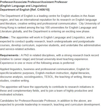 teach english in hong kong private school example