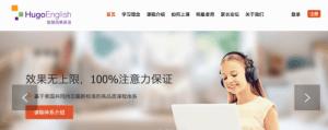 teaching online courses schools