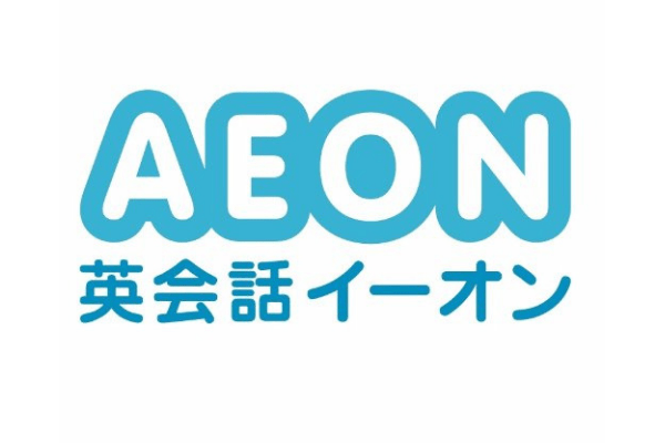 teach with aeon guide