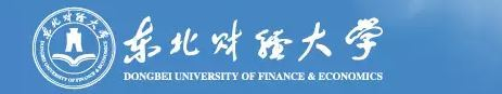 Lecturer/Senior Lecturer for Full-Time English Teacher: Dongbei University of Economics and Finance, Dalian, China