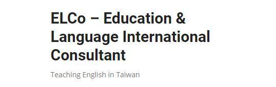 ESL English Instructor: Neihu District, Taipei City, Taiwan