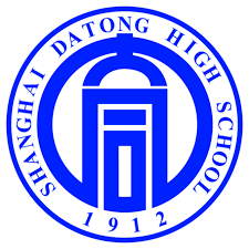 Native English teachers with TEFL certificate are needed to Da tong university in China