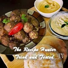Irene's Greek inspired Mince Kebabs