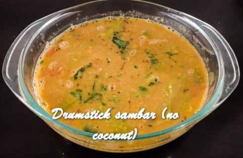 TRH Drumstick sambar (no coconut)