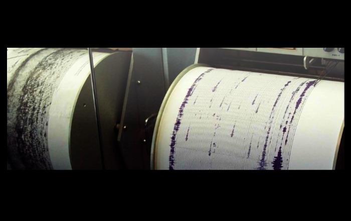 ¿Qué hacer antes, durante y después de un sismo?