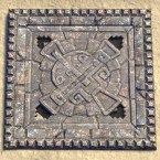 Argonian Tile, Inscribed