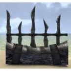 Daedric Fence, Section