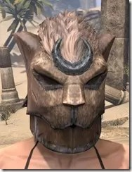 Khajiit Steel Helm - Female Front