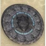 Seal of Molag Bal