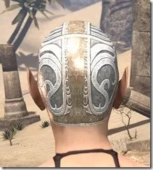 Psijic Skullcap Hat Female Rear