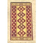 Elsweyr Carpet, Gold-Ruby