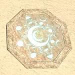 Khajiit Sigil, Moon Cycle