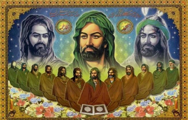 Representación del Imam Alí