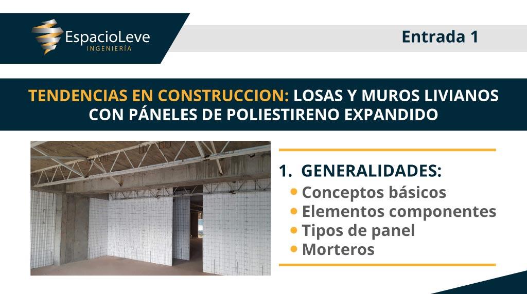 portada blog Muros Livianos Generalidad - Espacioleve ingeniería