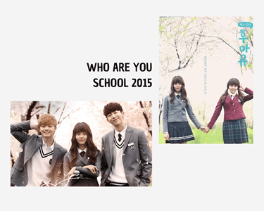 Who are you School 2015