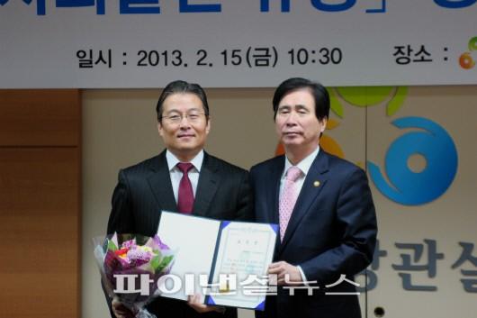 El Presidente de FPG Corea Kyung Eui Yoo recibe el Certificado al Mérito del Ministro de Asuntos Especiales de Corea