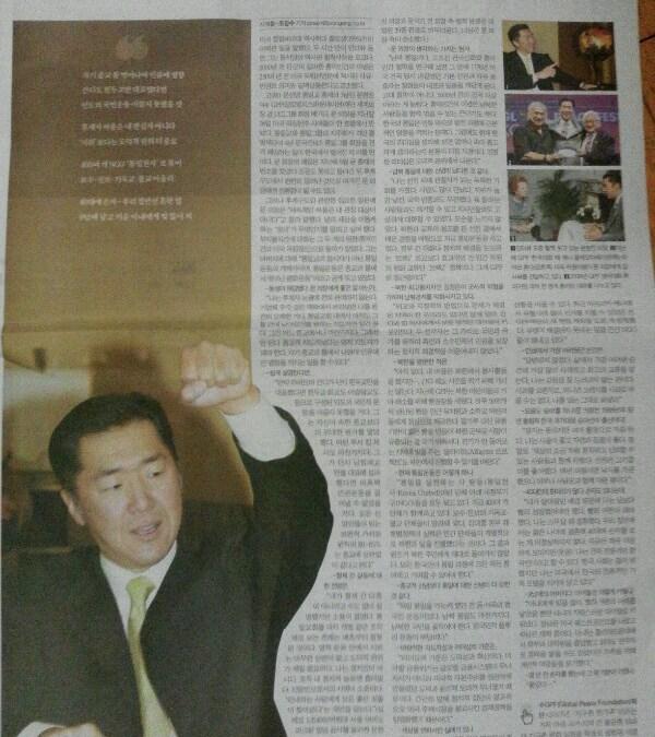 """""""La Política y Diplomacia no pueden resolver los problemas de Corea del Norte y Corea del Sur…la Diplomacia civil (ciudadanos) es más efectiva"""""""