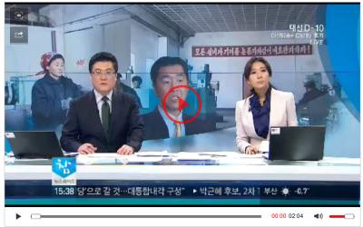 El Dr. Moon dice que la confianza es esencial para reestablecer las relaciones entre Corea del Norte y Corea del Sur.