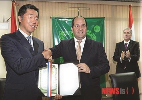 El Alcalde de Asunción Reconoce al Dr. Moon con la Ciudadanía Honoraria