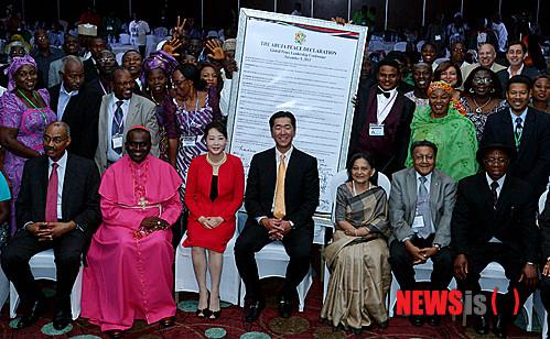 Declaración de Abuya para la Paz y Desarrollo de África en la Conferencia de Liderazgo Paz Global