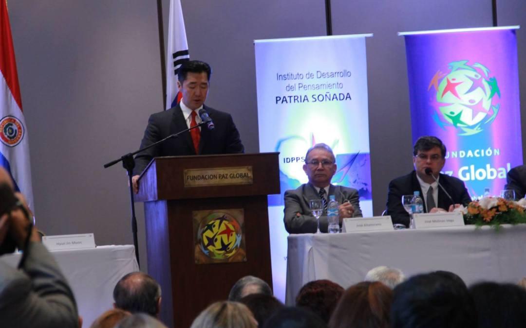 """Presidente de la FPG, Hyun Jin Moon: """"El SOC* empresarial derramará un millón de dólares anualmente por empresa"""""""