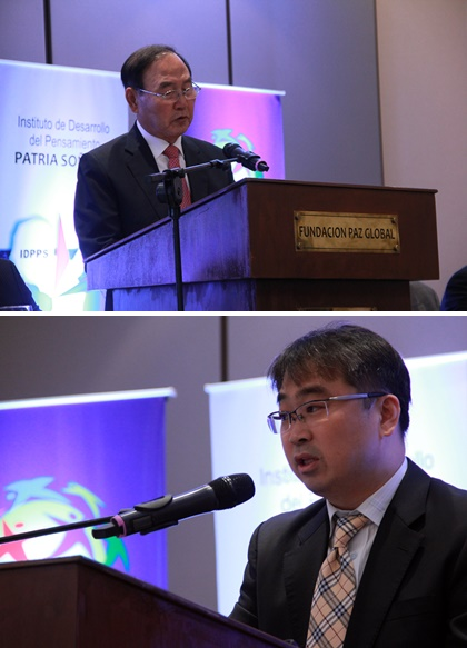 Hak Lae Son, Ex-Ministro de Korea Expressway Corporation y de Korea Rail Network Authority (arriba), y Jun Seog Ko, Director actual  de Korea Rail Network Authority, discuten la relevancia de la experiencia de Corea en los desafíos del desarrollo de Paraguay.