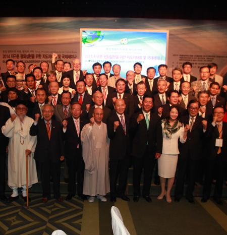 El Fundador de la Fundación Paz Global, Hyun Jin Moon, cuarto de derecha a izquierda en la linea del frente, posa con líderes religiosos, eruditos y políticos durante la ceremonia de clausura de la Conferencia de Liderazgo Paz Global en el Hotel Grand Hilton de Seúl, el 29 de sept. (Foto: Cortesía de FPG)