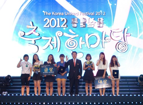 Ganadores de la Competición de Unificación Coreana Need U Idea. Desde entonces la competición se ha expandido para incluir estudiantes universitarios y de colegios.