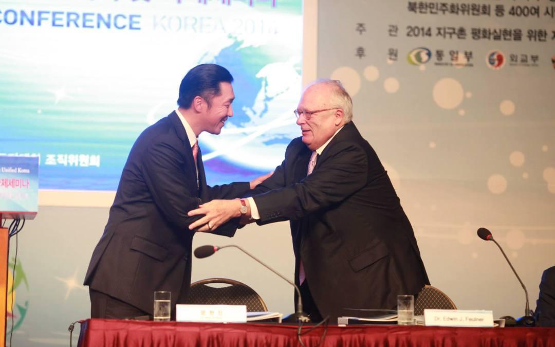 La Unificación Coreana citada en la Conferencia de Liderazgo Paz Global