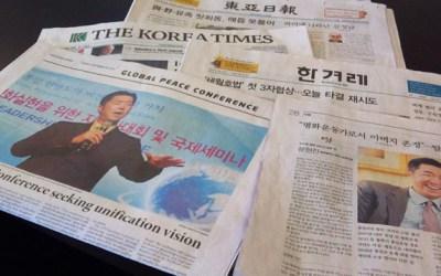 Cubrimiento de los Medios de Comunicación de la Conferencia de Liderazgo Paz Global sobre una Visión para la Unificación Coreana
