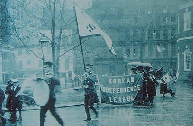 El Rol de la Diáspora en el Movimiento de Independencia de Corea