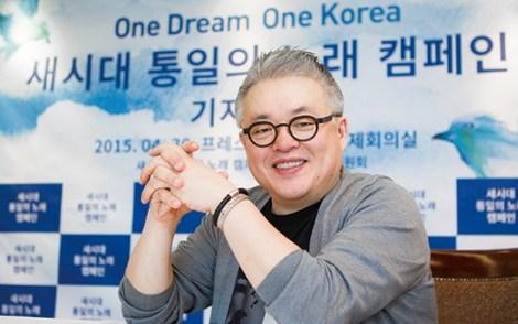 Compositor Kim Hyung Seok: MK News.