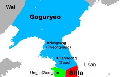Los Límites del Regionalismo Coreano