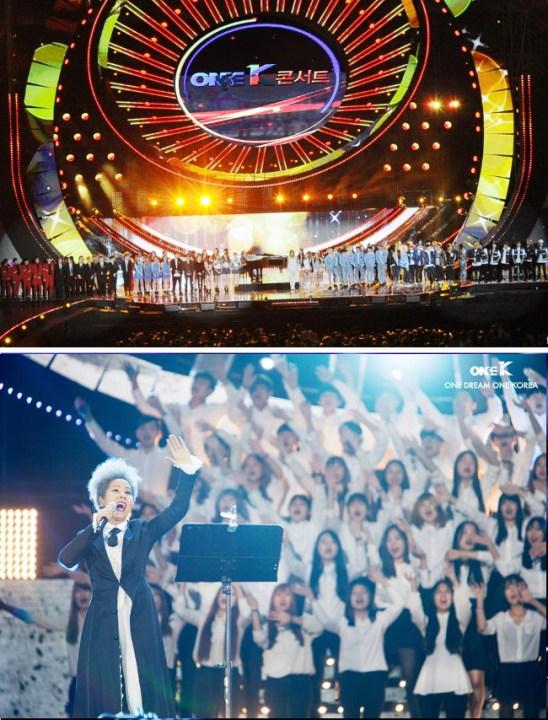 El Concierto One K reunió cientos de personalidades de K-POP para elevar la interacción pública para One Dream One Korea. (Crédito de foto: One K Concert)