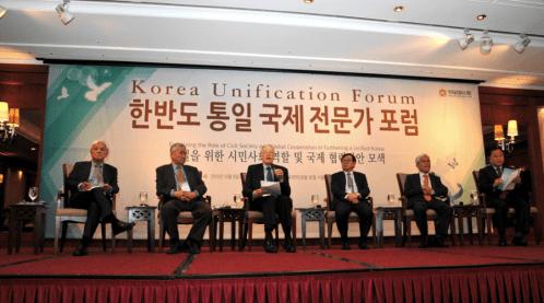 Foro sobre la Unificación Coreana